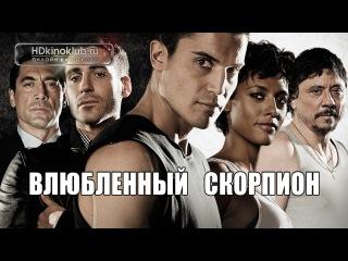 Русские Порноролики HD - Pornforall.org - Открытый Порно Торрент Трекер.